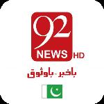 92news