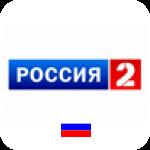 rossiya2